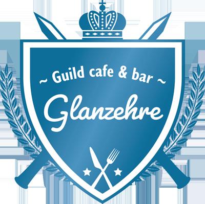 【グランツェーレ公式サイト】Glanzehre - 豊橋市で人気なコンセプトカフェのメイド喫茶・メイドカフェ